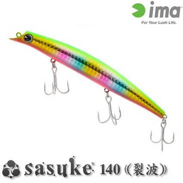 아이마 사스케140 열파 /농어루어/SASUKE140